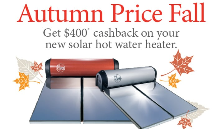 cheapa rheem autumn sale sydney